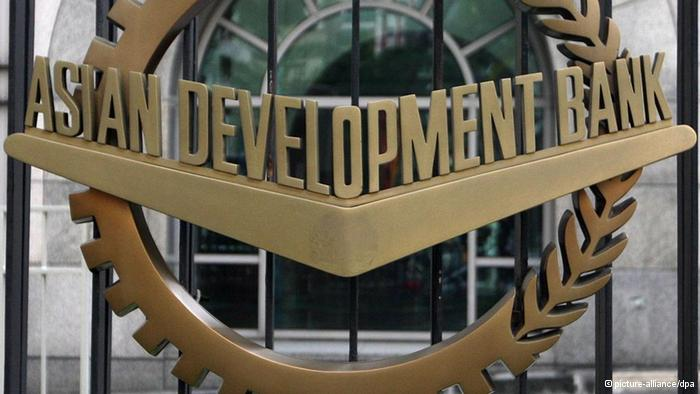 ADB agrees to provide Rs 15.4 billion loan assistance to Nepal