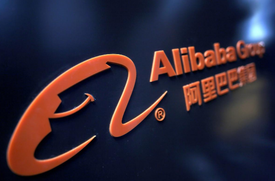 Alibaba postpones up to $15 billion Hong Kong listing amid protests - sources