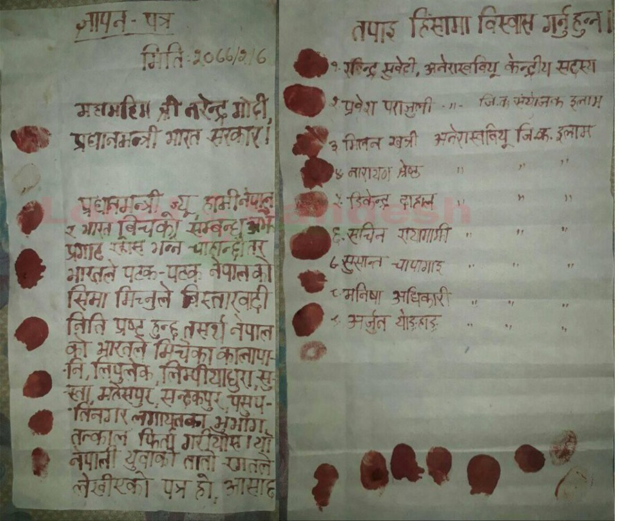 Letter written with blood sent to Indian Prime Minister Modi
