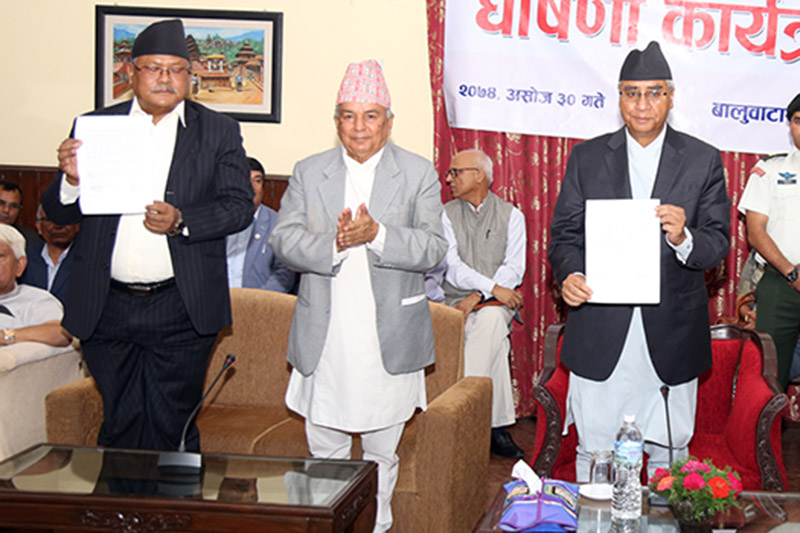 Nepali Congress and Nepal Democratic Forum unified