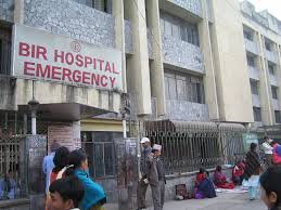 Bir Hospital Denies Allegations Over Rumors of Ram Lakhan Jaiswal's Dead Body