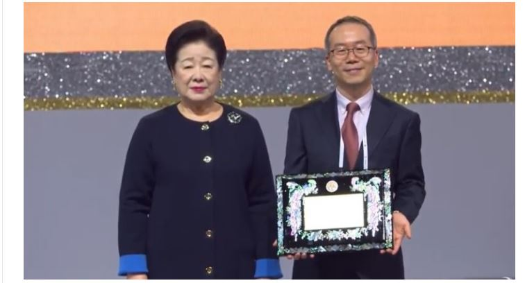 Dr Hak Ja Han Moon's autobiography unveiled in South Korea