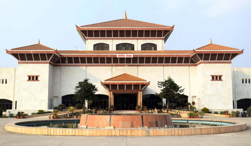 Nepali Congress Obstructs Parliament For The Third Time On Sunday, Postponed For Tuesday