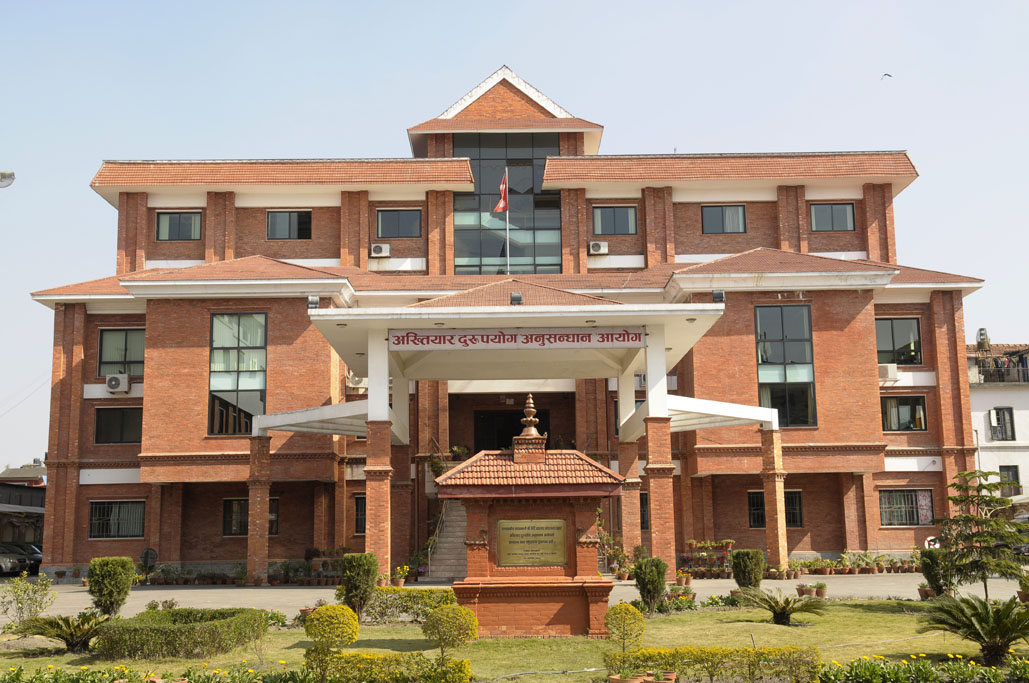 CIAA commons then NOC MD Khadka for interrogation on land purchase scam