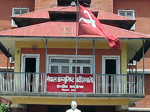 UML concludes not to assist to amend the constitution