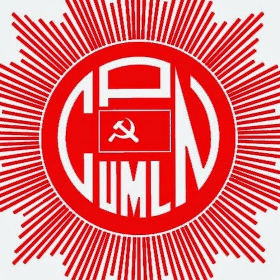 CPN UML emerges as the largest party