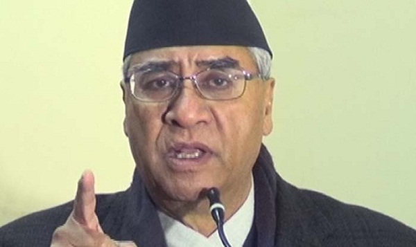 Nepali Congress present firmly against controversial National Medical Education Bill