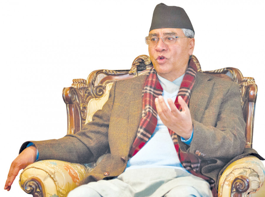 NC President Deuba Recalls Late Upadhyay's Role In The Party