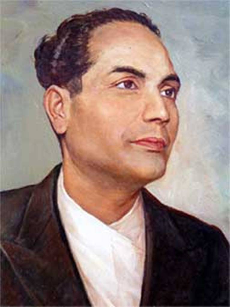 110th birth anniversary of Mahakavi Laxmi Prasad Devkota commemorated with literary program.