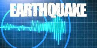 Earthquake of 3.5 rector scales shakes Kathmandu valley, Banglamukhi area was the epicenter of the earthquake