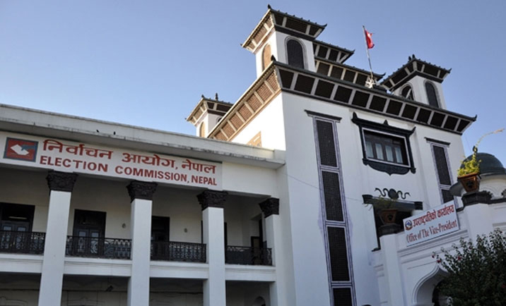 Janata Samajwadi Party-Nepal formally registered in the Election Commission