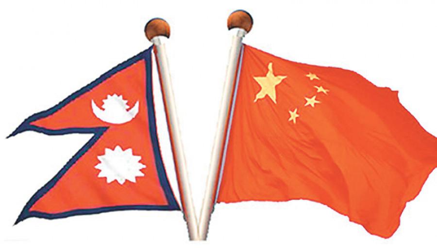 Tibet-Nepal Economic and Trade Fair Kicks Off
