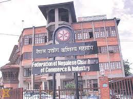 FNCCI special general meeting amid controversies