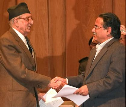 Late Girija Prasad Koirala is not only the guardian of the Nepali Congress but a guardian of the nation: Prachanda