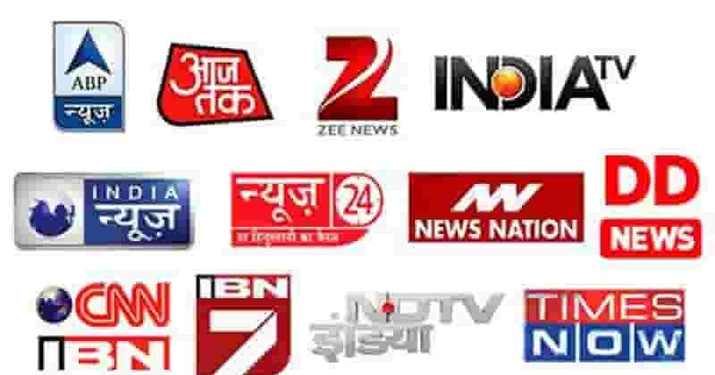 Indian news channels except Doordarshan banned in Nepal