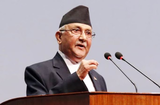 Government achieves tremendous progress during two year term: Prime Minister Oli