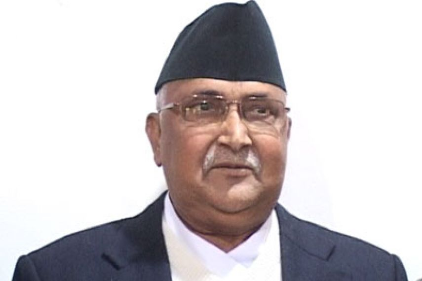 Generous Support From Neighbors To Help Nepal Achieve The Goals Of Prosperity: PM Oli