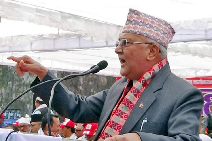 The Government Will Retrieve Its Encroached Land: Prime Minister Oli