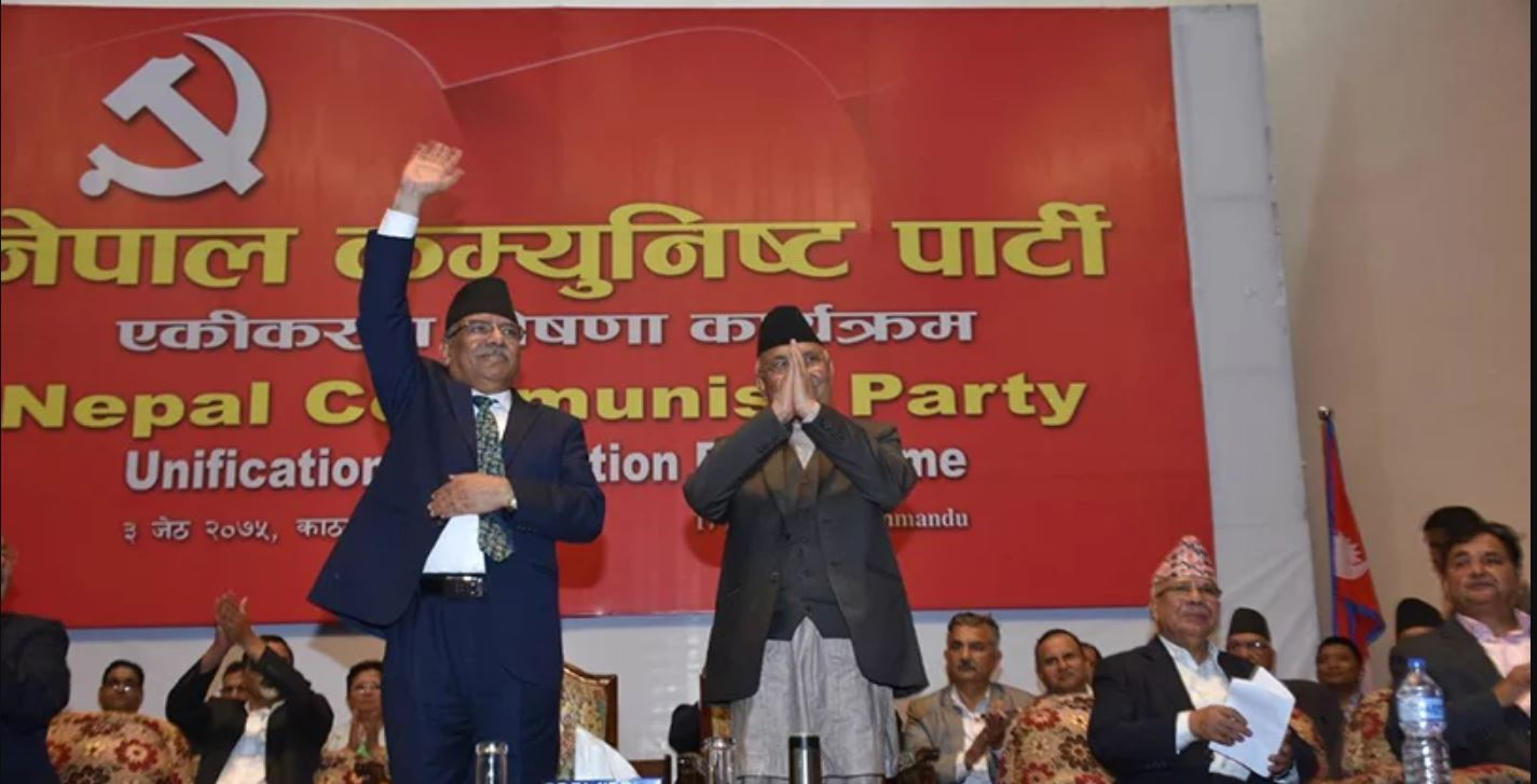 Two major communist parties of Nepal- CPN UML and CPN Maoist Center merged in a single party