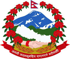 Nepal government defines youth as age between 16 to 40