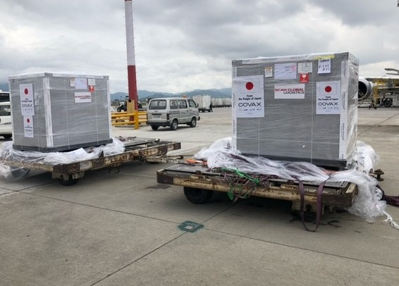 The rest of Japan-pledged COVID-19 vaccine will arrive to Nepal in a few days