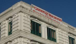 Nine Nepalese Embassies accused of misusing MWWF