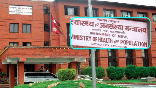 Coronavirus infection cases reached to 23,948 after 637 new cases  including 132 recorded in Kathmandu valley