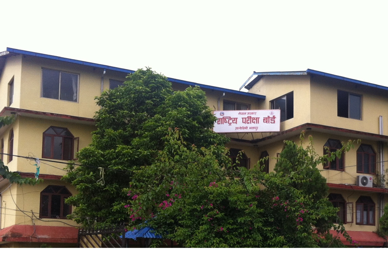 12th graders' SLCE examinations begins from today