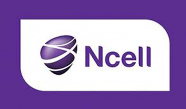 Ncell and Axiata have to pay Rs62.63 billion to the Nepal government