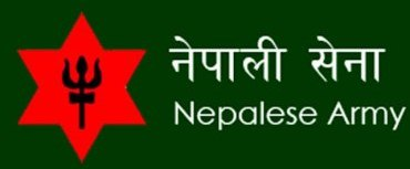 Nepal Government To Entrust Nepal Army To Import COVID-19 Related Medical Supplies