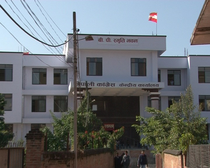 Nepali congress called its CWC meeting for coming Thursday