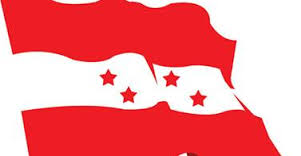 Nepali Congress's Maha Samiti's meeting kicks off in Kathmandu