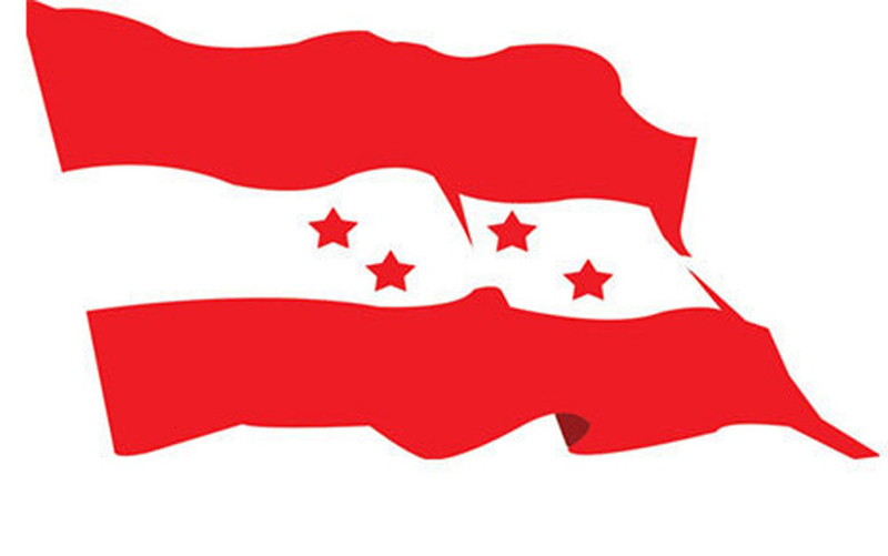 Khemraj Poudel of Nepali Congress to contest from Kaski-2 constituency