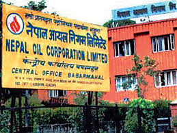Leftist alliance aligned students stage protest to protest the price hike of petroleum products.