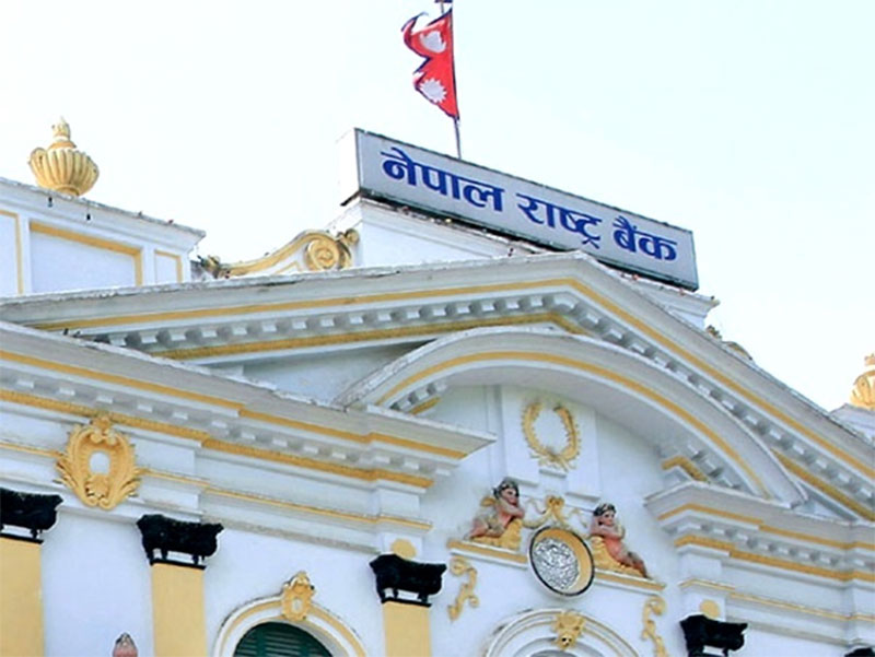 Nepal Rastra Bank unveils monitory policy