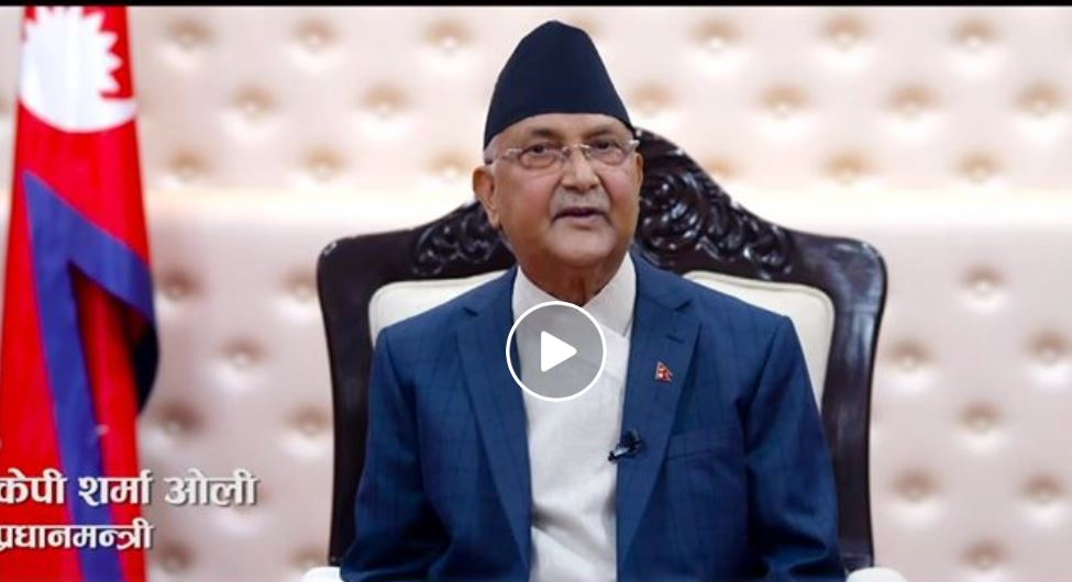 Prime Minister KP Oli address the nation