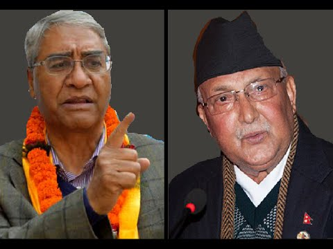 Government overturns decision made by previous Deuba led government