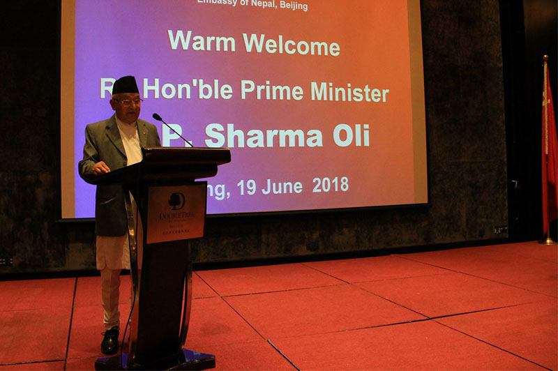 Nepal-China relations embedded in history of civilizations: PM Oli