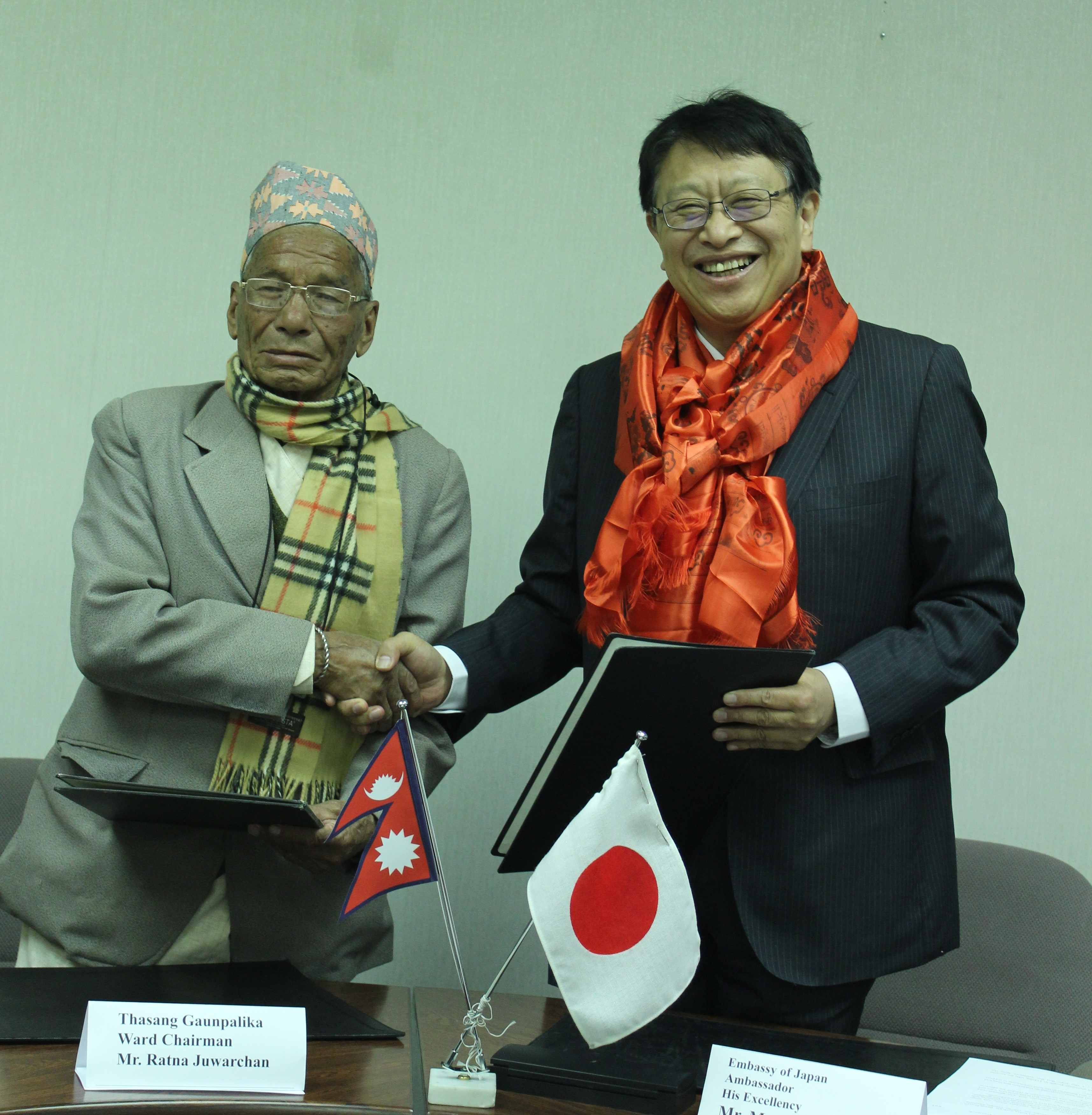 Japan Supports Installation of an Excavator for Tukche Village, Mustang District