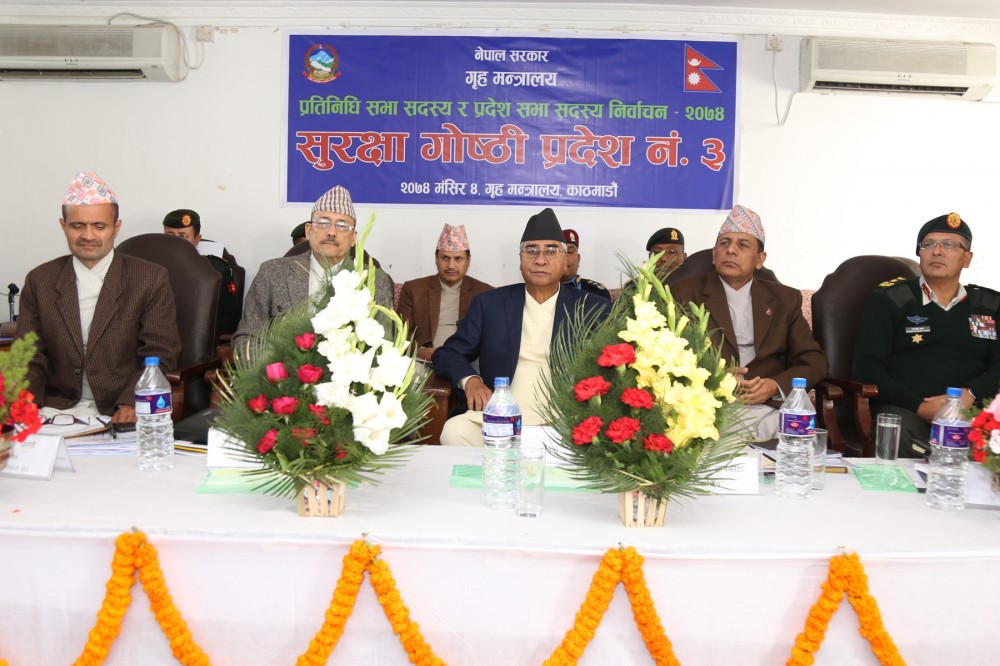 Prime Minister Deuba directs for security arrangement