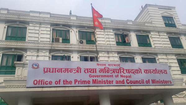 Nepal government forms CDC under the chairmanship of Das