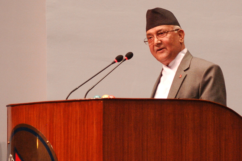 Nepal Prime Minister Oli assures to investigate the issue of illegal money deposited in the Swiss Banks