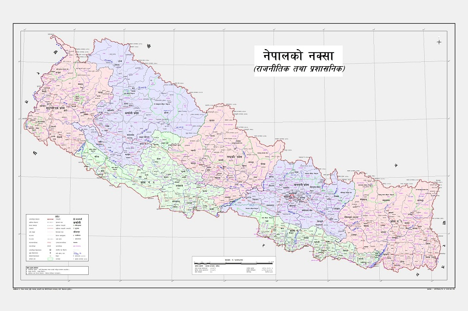 Nepal government officially releases revised political map