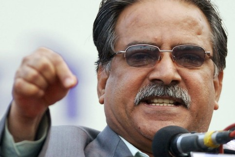 EC will grant us legitimate party: Dahal