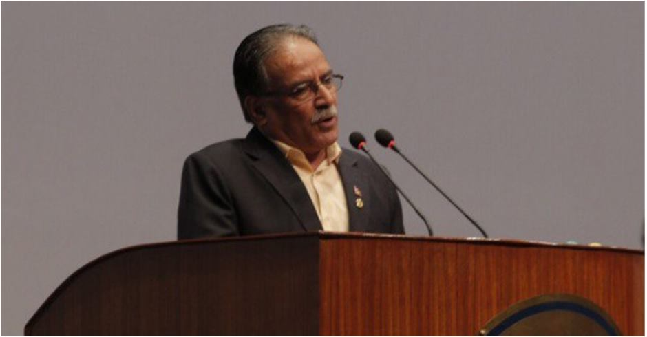 Preparation is underway  to  register the proposal to amend the constitution before the Dashain festival: Prime Minister Dahal
