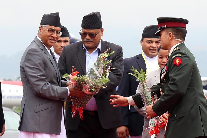Nepali Congress and the Nepal Democratic Forum to unite today