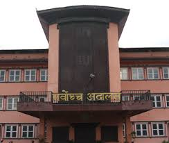Supreme Court of Nepal stays budget provision to the disqualified Maoist combatants
