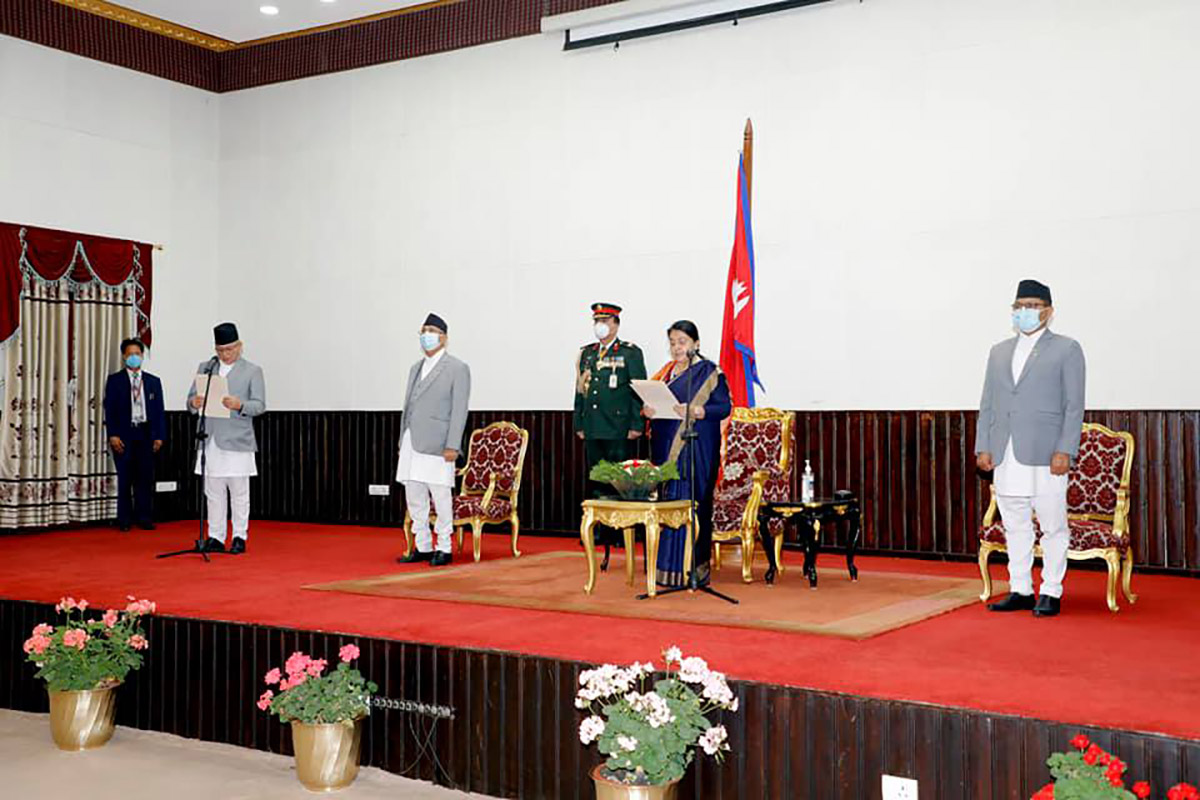 Ram Bahadur Thapa reappointed as Home Minister