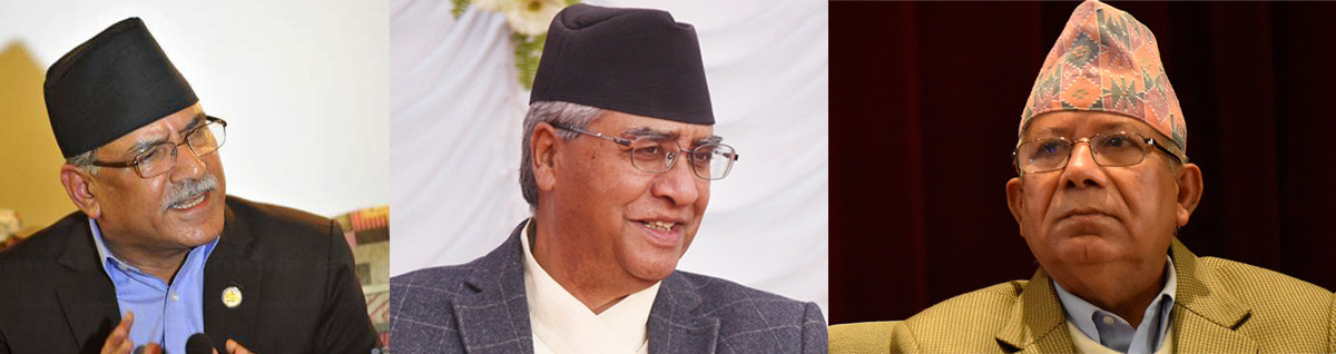 Dahal-Nepal urge NC president Deuba for coalition government