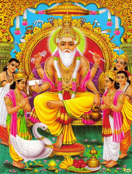 Vishwakarma puja is being celebrated across the country